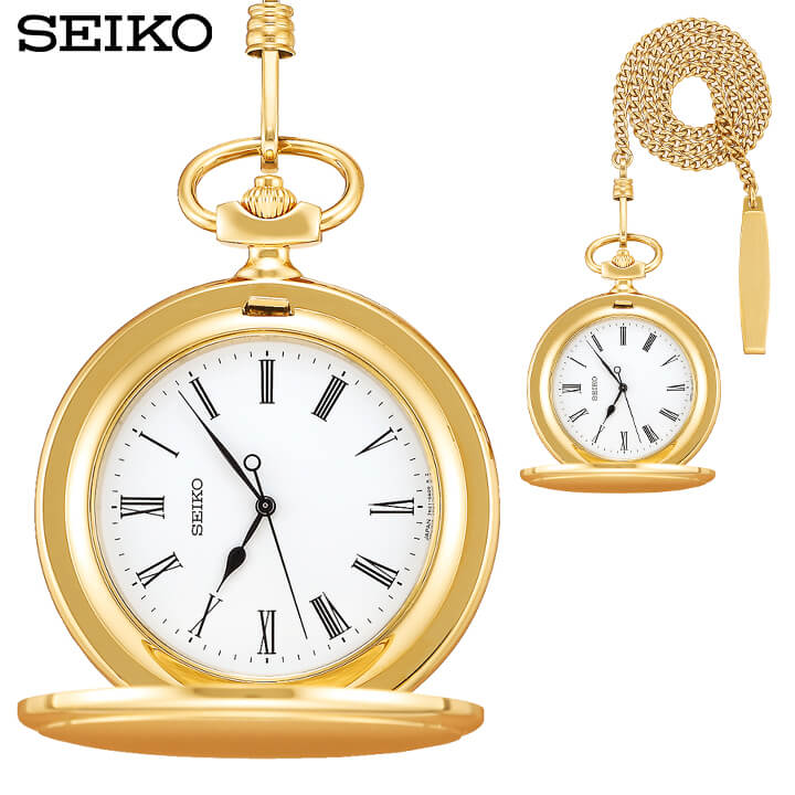 SEIKO セイコー 懐中時計 ポケットウォッチ 蓋つき SAPQ008 メンズ アナログ 白 ホワイト 金 ゴールド 誕生日 男性 ギフト プレゼント 国内正規品 商品到着後レビューを書いて7年保証