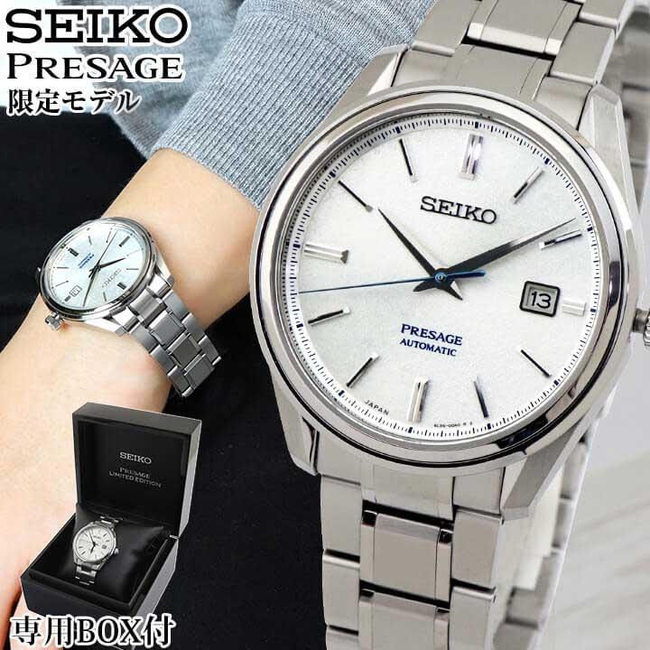 【送料無料】SEIKO セイコー PRESAGE プレザージュ 限定モデル SARA015 メンズ 腕時計 メタル アナログ 銀 シルバー 国内正規品 商品到着後レビューを書いて7年保証 誕生日プレゼント 男性 ギフト