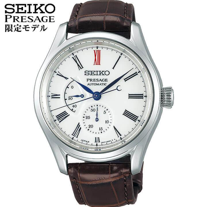 SEIKO セイコー PRESAGE プレザージュ SARW049 メンズ 腕時計 限定モデル メカニカル 自動巻き 有田焼ダイヤル 柞灰(いすばい)レザー 誕生日 男性 ギフト プレゼント 国内正規品
