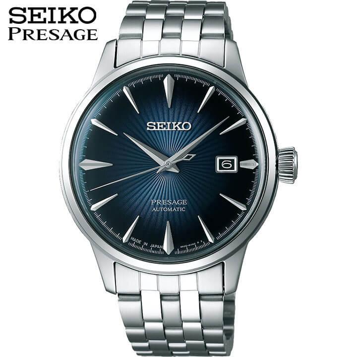 【送料無料】SEIKO セイコー PRESAGE プレザージュ ベーシックライン SARY123 メンズ 腕時計 機械式 メカニカル 自動巻き 青 ブルー 銀 シルバー 国内正規品 商品到着後レビューを書いて7年保証