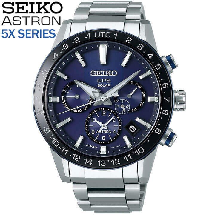 【大谷翔平ボブルヘッド付き】SEIKO セイコー ASTRON アストロン 5x SBXC015 メンズ 腕時計 メタル ソーラーGPS衛星電波 黒 ブラック ネイビー シルバー 誕生日 男性 ギフト プレゼント国内正規品