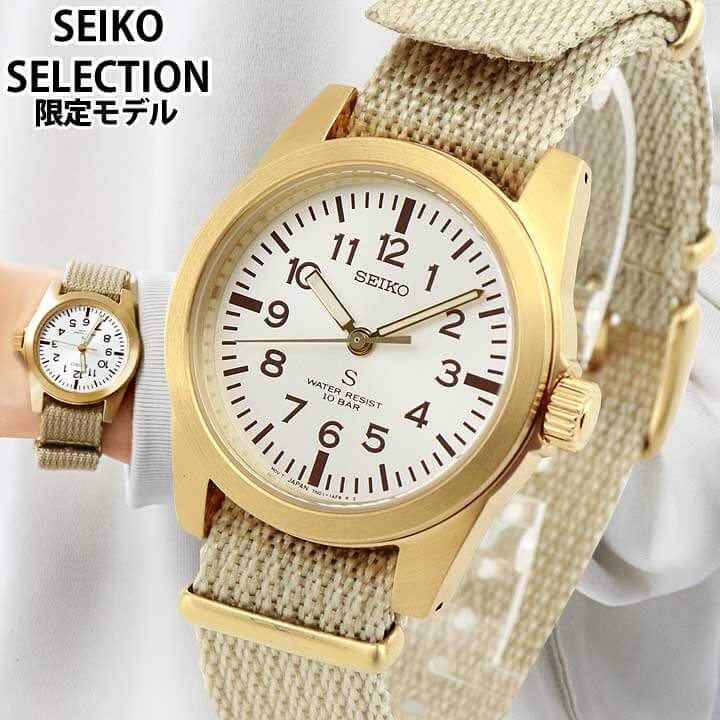 SEIKO SELECTION セイコー セレクション SUSデザイン復刻モデル SCXP158 メンズ 腕時計 限定モデル ナイロン 白 ホワイト ベージュ ゴールド 誕生日 男性 ギフト プレゼント 国内正規品