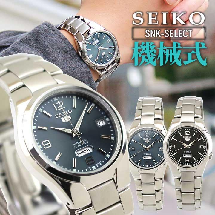 SEIKO セイコー 逆輸入 海外モデル セイコーファイブ SEIKO5 メンズ 腕時計 メタル 機械式 メカニカル 自動巻き アナログ 黒 ブラック グレー 誕生日 男性 ギフト プレゼント 海外モデル