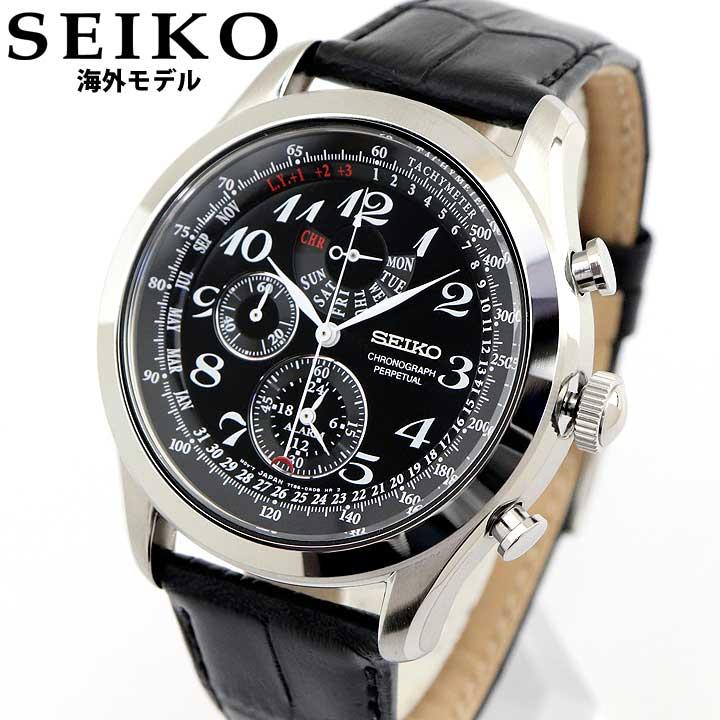 【先着!250円OFFクーポン】SEIKO セイコー 逆輸入 海外モデル SPC133P1 メンズ 腕時計 革ベルト レザー クオーツ アナログ 黒 ブラック 銀 シルバー 誕生日プレゼント 卒業祝い 入学祝い 男性 ギフト 海外モデル