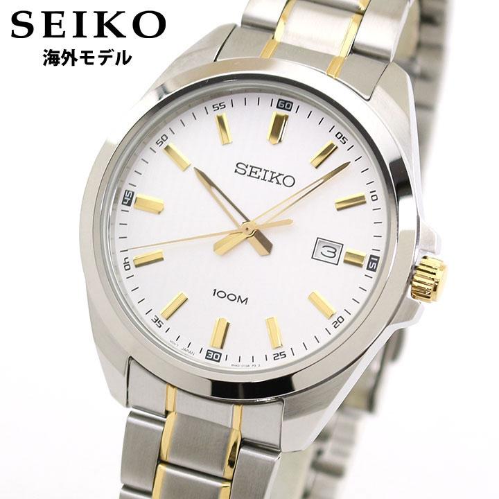 SEIKO セイコー 逆輸入 海外モデル SUR279P1 メンズ 腕時計 メタル クオーツ アナログ 金 ゴールド 銀 シルバー 誕生日 男性 ギフト プレゼント 海外モデル