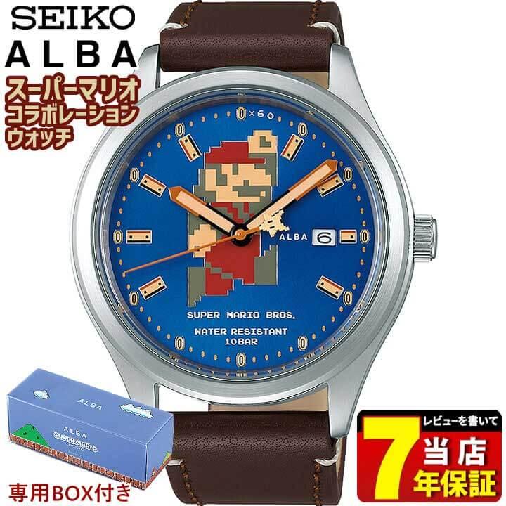 【タオル付き】SEIKO セイコー ALBA アルバ スーパーマリオコラボ ビッグサイズ マリオシリーズ メンズ 腕時計 自動巻き ブルー ブラウン 牛皮革 カーフ 誕生日 男性 ギフト プレゼント ACCA401 国内正規品