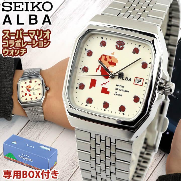 【タオル付き】SEIKO セイコー ALBA アルバ スーパーマリオコラボ ファミコン マリオシリーズ 男女兼用 腕時計 メタル 白 ホワイト 銀 シルバー 誕生日 男性 女性 ギフト プレゼント ACCK421 国内正規品