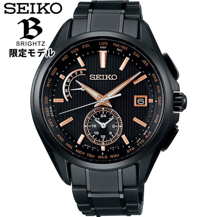 SEIKO セイコー BRIGHTZ ブライツ ソーラー電波修正 限定モデル メンズ 腕時計 メタル 黒 ブラック 誕生日プレゼント 男性 バレンタイン ギフト SAGA293 国内正規品 商品到着後レビューを書いて7年保証