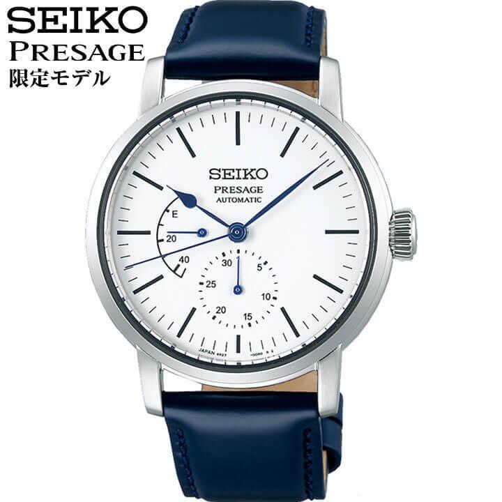 SEIKO セイコー PRESAGE プレザージュ プレステージライン 限定モデル 自動巻き メンズ 腕時計 時計 白 ホワイト 青 ブルー レザー SARW055 誕生日 男性 ギフト 国内正規品