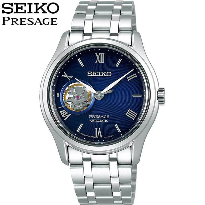 SEIKO セイコー PRESAGE プレザージュ ベーシックライン メンズ 腕時計 時計 自動巻き オープンハート 青 ネイビー 銀 シルバー SARY173 誕生日プレゼント 男性 ギフト 国内正規品