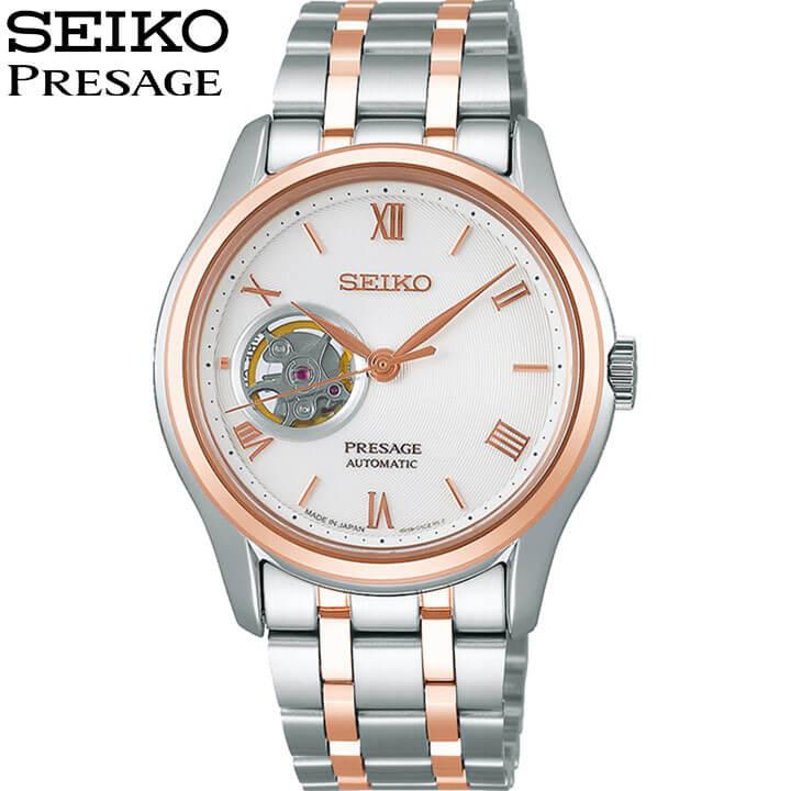 SEIKO セイコー PRESAGE プレザージュ ベーシックライン メンズ 腕時計 時計 自動巻き オープンハート 白 ホワイト 銀 シルバー SARY174 誕生日プレゼント 男性 ギフト 国内正規品