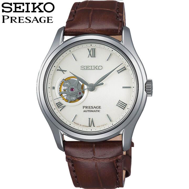 SEIKO セイコー PRESAGE プレザージュ ベーシックライン メンズ 腕時計 時計 自動巻き オープンハート 白 茶 レザー カーフ 誕生日プレゼント 男性 ギフト SARY175 国内正規品 商品到着後レビューを書いて7年保証
