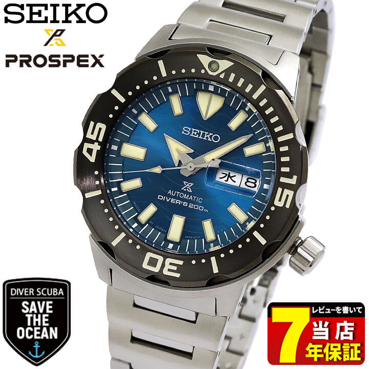 SEIKO PROSPEX プロスペックス ダイバースキューバ Monster Save the Ocean Special Edition 自動巻き メンズ 腕時計 シルバー ブラック ブルー SBDY045 誕生日 男性 ギフト プレゼント 国内正規品