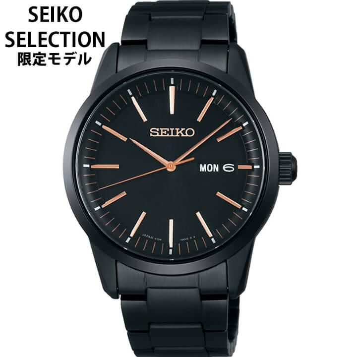 SEIKO セイコー セレクション 限定モデル メンズ 腕時計 メタル ソーラー 黒 ブラック 誕生日プレゼント 男性 ギフト SBPX135 国内正規品 商品到着後レビューを書いて7年保証