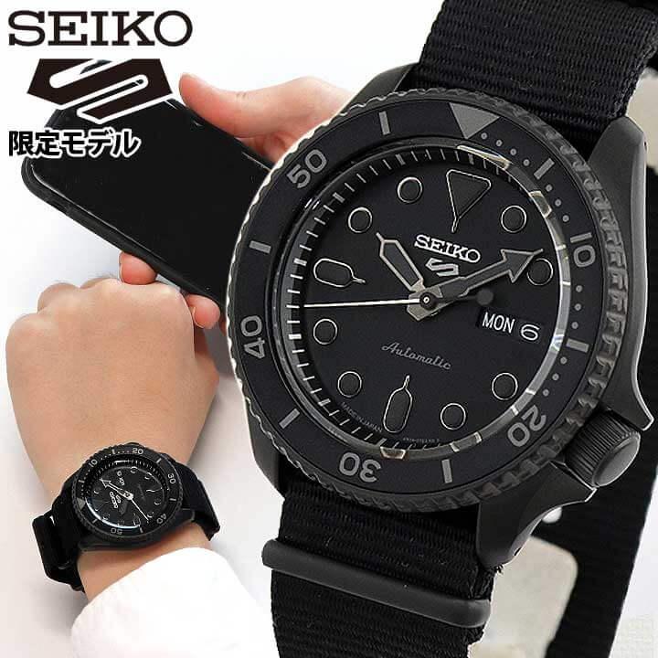 【ノベルティ付き】SEIKO セイコー 5SPORTS ファイブスポーツ Street Style メンズ 腕時計 ナイロン 自動巻き 黒 ブラック 流通限定モデル 誕生日プレゼント 男性 ギフト SBSA025 国内正規品