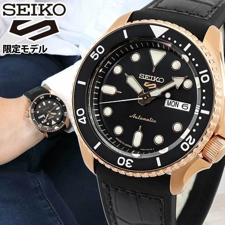 【先着!250円OFFクーポン】【ノベルティ付き】SEIKO 5SPORTS ファイブスポーツ Specialist Style メンズ 腕時計 自動巻き 黒 ブラック ローズゴールド 流通限定モデル シリコン カーフ SBSA028 国内正規品