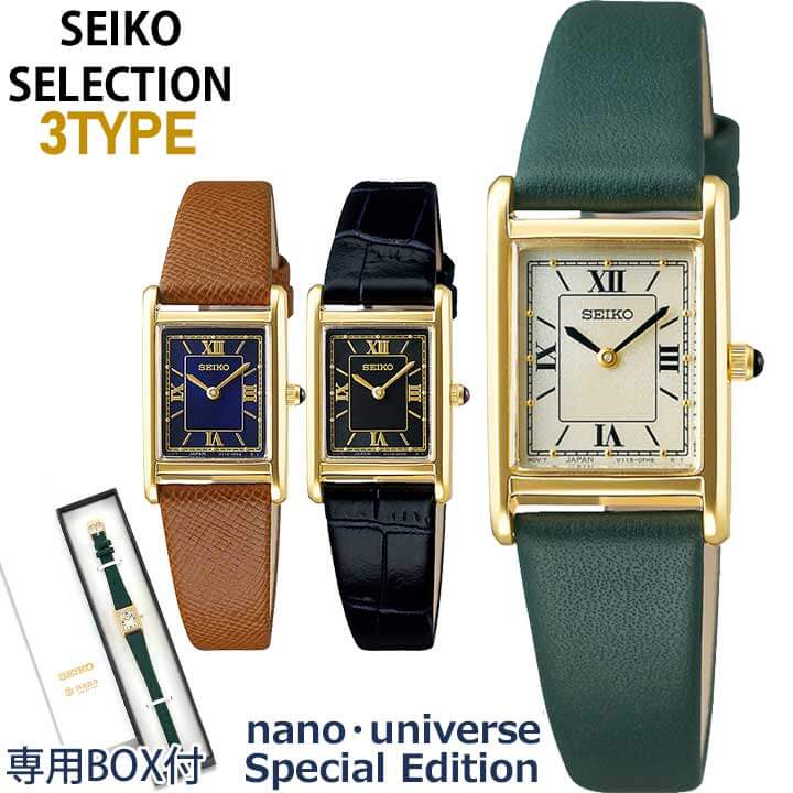 SEIKO SELECTION セイコー セレクション STPR066 STPR068 STPR070 レディース 腕時計 革ベルト レザー ソーラー アナログ ブラック ネイビー ブラウン ゴールド グリーン 国内正規品 誕生日 女性 ギフト プレゼント