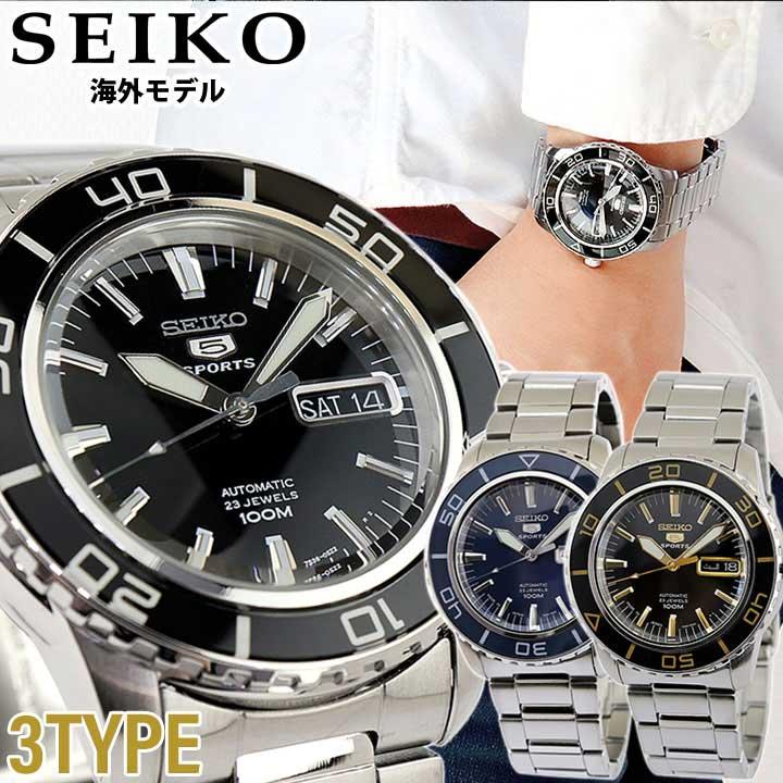 SEIKO セイコー 海外SEIKO 5スポーツ メンズ 腕時計 メタル カレンダー 機械式 メカニカル 自動巻き 黒 ブラック 青 ネイビー 金 ゴールド 銀 シルバー 誕生日プレゼント 男性 クリスマス ギフト 海外モデル