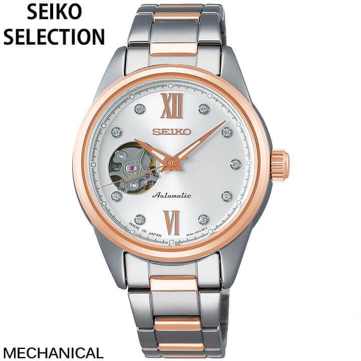 先行予約受付中!10月9日発売予定 SEIKO セイコー セレクション レディスライン レディース 腕時計 時計 自動巻き 銀 シルバー ピンクゴールド SSDE010 メタル おすすめ ブランド 誕生日プレゼント 女性 ギフト 国内正規品 商品到着後レビューを書いて7年保証