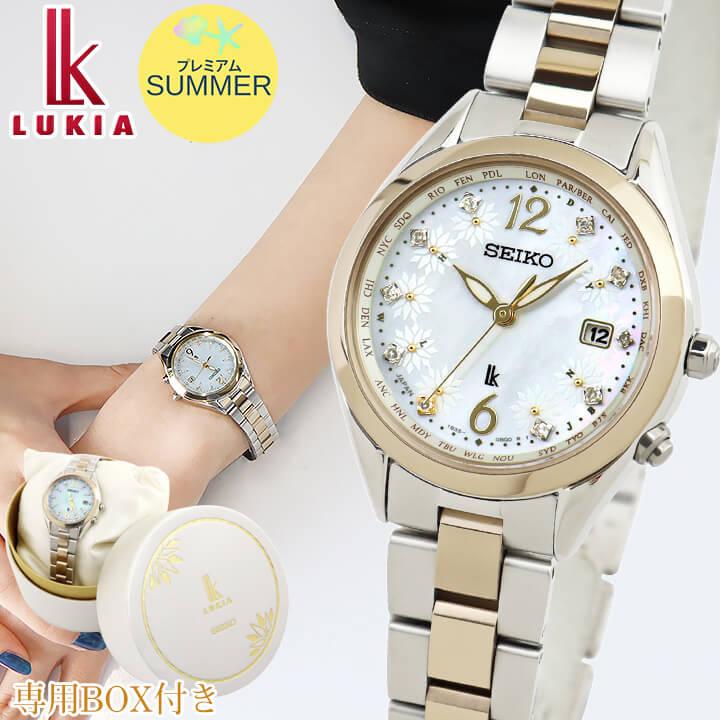 SEIKO セイコー LUKIA ルキア 2020 プレミアムサマー限定モデル レディース 腕時計 時計 金 ゴールド 銀 シルバー ホワイトMOP ソーラー電波 誕生日プレゼント 女性 ギフト SSQV074 国内正規品 新社会人