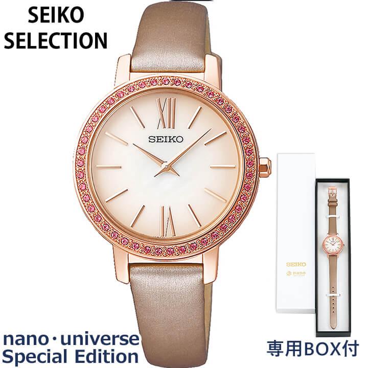 SEIKO SELECTION セイコー セレクション STPR062 レディース 腕時計 革ベルト レザー ソーラー アナログ ピンクゴールド ローズゴールド 白蝶貝 国内正規品 商品到着後レビューを書いて7年保証 誕生日 女性 ギフト プレゼント