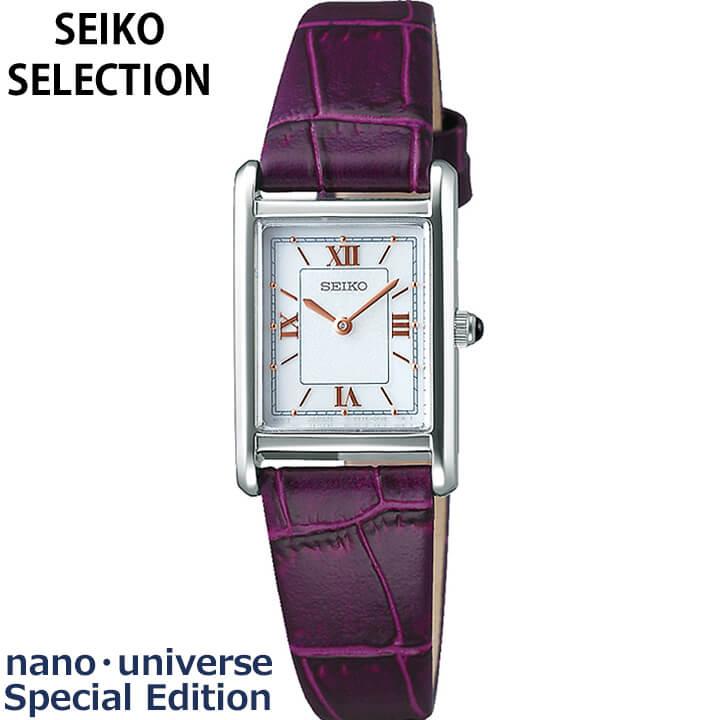 SEIKO SELECTION セイコー セレクション STPR065 レディース 腕時計 革ベルト レザー ソーラー アナログ 白 ホワイト 紫 パープル 銀 シルバー 国内正規品 商品到着後レビューを書いて7年保証 誕生日 女性 ギフト プレゼント