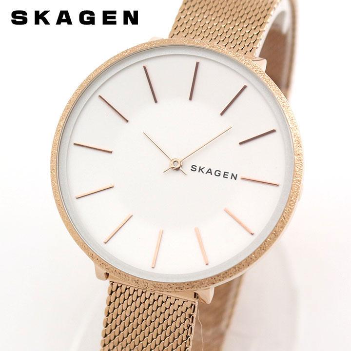 【送料無料】SKAGEN スカーゲン KAROLINA SKW2726 レディース 腕時計 メタル 白 ホワイト ピンクゴールド ローズゴールド 誕生日プレゼント 卒業祝い 入学祝い 女性 ギフト