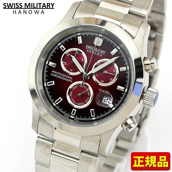 【先着!250円OFFクーポン】SWISS MILITARY スイスミリタリー メンズ 腕時計 時計 エレガントクロノビッグ ML185 ML-185 ボルドー 赤 誕生日プレゼント 男性 ギフト