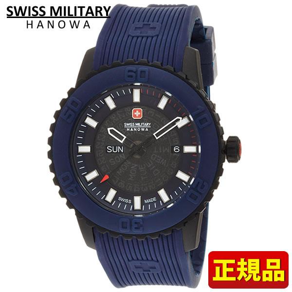 【送料無料】SWISS MILITARY スイスミリタリー TWILIGHT トゥワイライトシリーズ ML-417 ML417 国内正規品 メンズ 腕時計 ウォッチ カジュアル 青 ブルー 誕生日プレゼント 卒業祝い 入学祝い 男性 ギフト