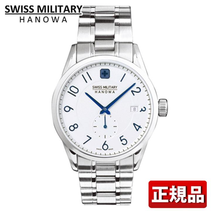 【先着!250円OFFクーポン】SWISS MILITARY スイスミリタリー CLASS クラス ML-431 ML431 国内正規品 ホワイト シルバー メンズ 腕時計 ウォッチ カジュアル 誕生日プレゼント 男性 ギフト