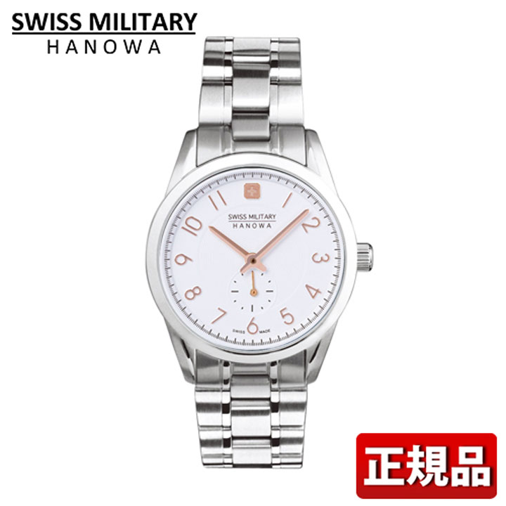 【先着!250円OFFクーポン】SWISS MILITARY スイスミリタリー CLASS クラス ML-432 ML432 国内正規品 シルバー ホワイト レディース 腕時計 ウォッチ カジュアル 誕生日プレゼント 女性 ギフト