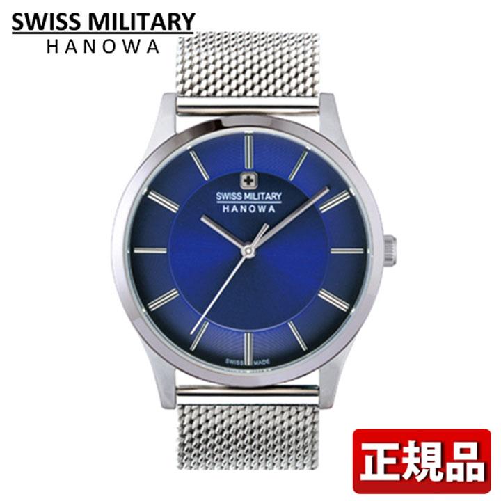 SWISS MILITARY PRIMO プリモ スイスミリタリー メンズ 腕時計 ML434 ML-434 国内正規品 ブルー シルバー 誕生日プレゼント 男性 ギフト