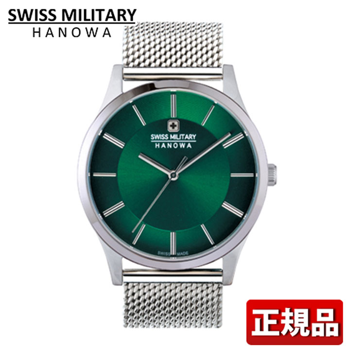 SWISS MILITARY PRIMO プリモ スイスミリタリー メンズ 腕時計 ML436 ML-436 国内正規品 グリーン シルバー 誕生日 男性 ギフト プレゼント