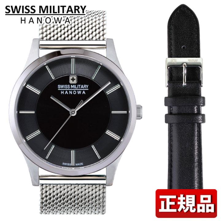 【先着!250円OFFクーポン】SWISS MILITARY スイスミリタリー SETBAG セットバッグ ML-439 ML439 国内正規品 シルバー ブラック メンズ 腕時計 ウォッチ カジュアル 誕生日プレゼント 男性 ギフト