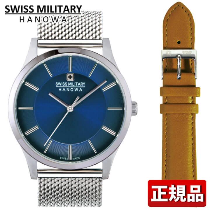 【先着!250円OFFクーポン】SWISS MILITARY スイスミリタリー SETBAG セットバッグ ML-440 ML440 国内正規品 ブルー シルバー メンズ 腕時計 ウォッチ カジュアル 誕生日プレゼント 男性 ギフト