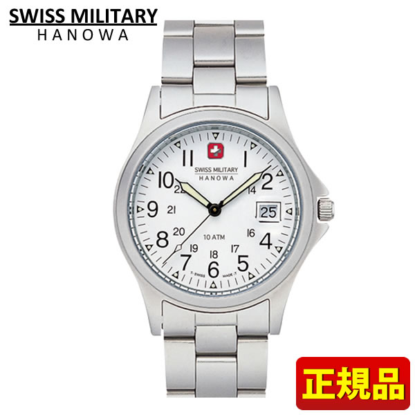 【先着!250円OFFクーポン】SWISS MILITARY CLASSIC スイスミリタリー 腕時計時計 クラシック ML-18 ML18 メンズ国内正規品 誕生日プレゼント 男性 卒業祝い 入学祝い ギフト