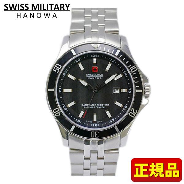 【送料無料】SWISS MILITARY FLAGSHIP スイスミリタリー 腕時計時計 フラッグシップ ML-318 ML318 メンズ 国内正規品 誕生日プレゼント 男性 ギフト