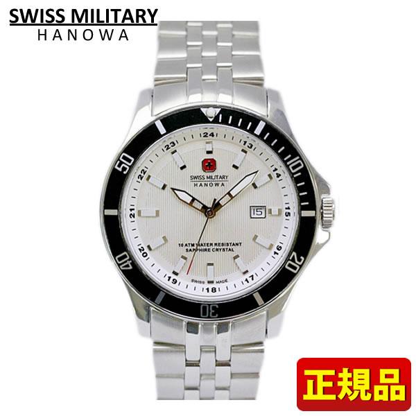 【送料無料】SWISS MILITARY FLAGSHIP スイスミリタリー 腕時計時計 フラッグシップ ML-319 ML319 メンズ 国内正規品 誕生日プレゼント 男性 ギフト