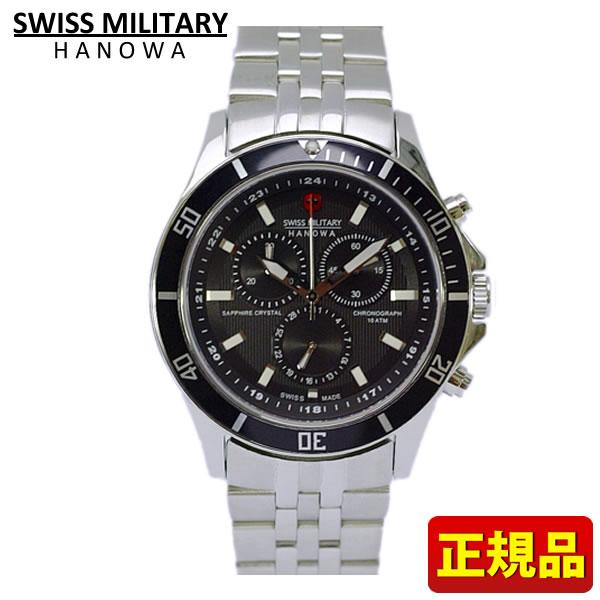【送料無料】SWISS MILITARY FLAGSHIP スイスミリタリー 腕時計時計 フラッグシップ ML-320 ML320 メンズ 国内正規品 誕生日プレゼント 男性 クリスマス ギフト