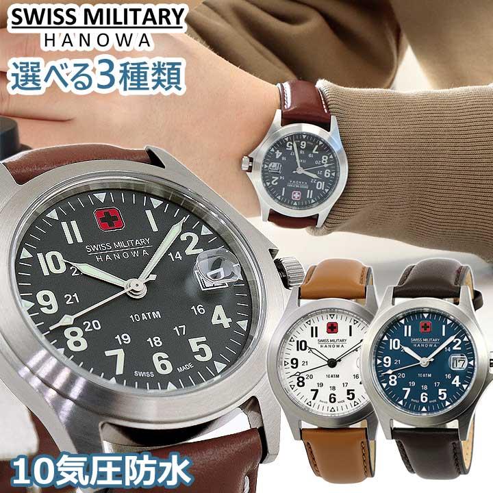 SWISS MILITARY スイスミリタリー CLASSIC ORIGINAL V hanowa ハノワ 腕時計 時計 レザー ML-453 ML-454 ML-455 白 ホワイト 青 ネイビー グレー 茶 ブラウン 39mm カレンダー メンズ 国内正規品 誕生日 男性 ギフト プレゼント