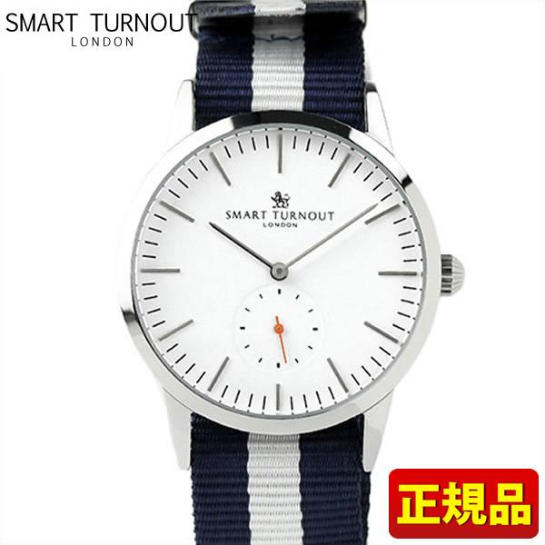 【送料無料】SMART TURNOUT スマートターンアウト STK3-WH SS YALE20 9814043 メンズ用 腕時計 ウォッチ ナイロン バンド 白 ホワイト 青 ネイビー 誕生日プレゼント 男性 ギフト