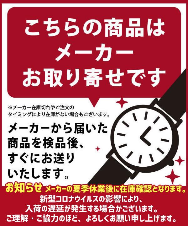 セイコー プロスペックス 腕時計 SEIKO PROSPEX ダイバーズウオッチ 自動巻き SBDC029 国内正規品 メンズ チタン バンド 機械式 メカニカル 黒 ブラック 誕生日プレゼント 男性 父の日 ギフト