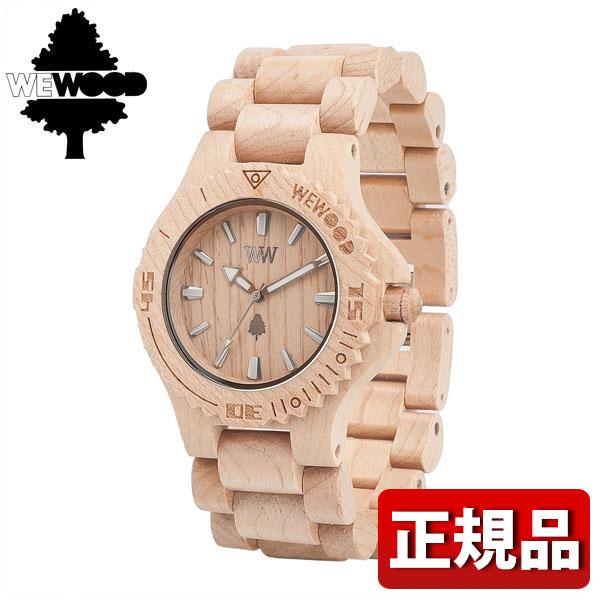 【送料無料】WEWOOD ウィーウッド DATE BEIGE デイト ベージュ 9818025 メンズ 腕時計 ウォッチ 誕生日プレゼント 男性 父の日 ギフト