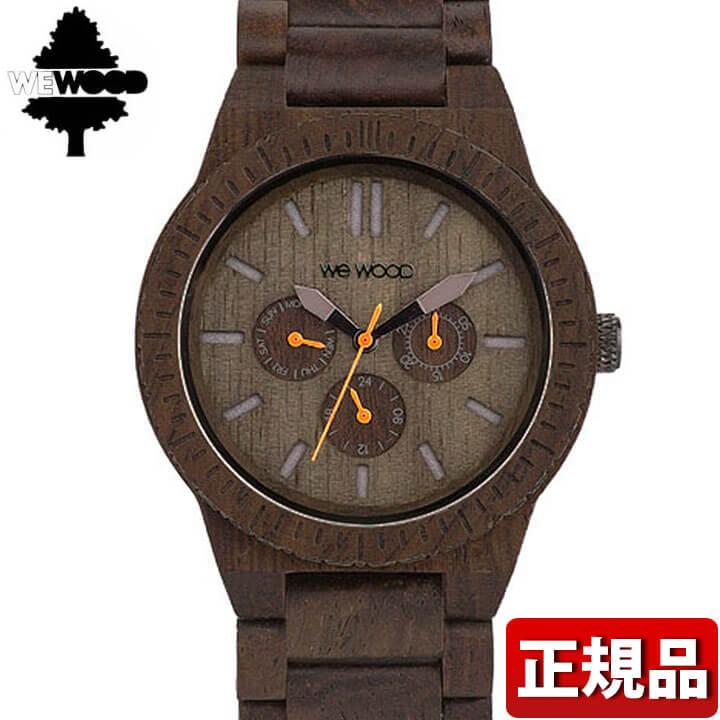 WEWOODウィーウッド KAPPA CHOCOLATE カッパ チョコレート 木製 9818028 メンズ 腕時計 ウォッチ 茶 ブラウン マルチファンクション 誕生日 男性 ギフト プレゼント