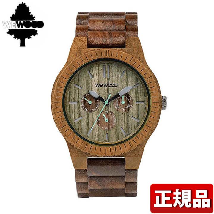 【先着!250円OFFクーポン】WEWOOD ウィーウッド KAPPA NUT カッパ ナット 木製 9818030 メンズ 腕時計 ウォッチ 茶 ブラウン マルチファンクション 誕生日プレゼント 男性 ギフト