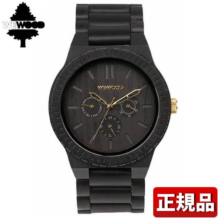 【送料無料】WEWOOD ウィーウッド KAPPA BLACK GOLD 木製 9818031 メンズ 腕時計 ウォッチ 黒 ブラック 金 ゴールド 誕生日プレゼント 男性 卒業祝い 入学祝い ギフト