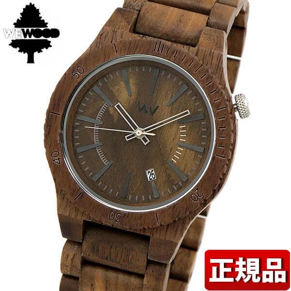 WEWOOD ウィーウッド ASSUNT NUT 木製 9818047 メンズ 腕時計 ウォッチ 茶 ブラウン 誕生日 男性 ギフト プレゼント