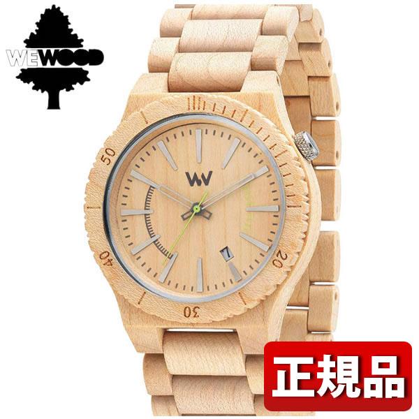 【先着!250円OFFクーポン】WEWOOD ウィーウッド ASSUNT BEIGE ベージュ 木製 9818049 メンズ 腕時計 ウォッチ 誕生日プレゼント 男性 ギフト