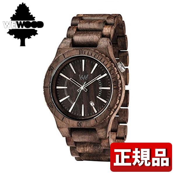 【先着!250円OFFクーポン】WEWOOD ウィーウッド ASSUNT CHOCO ROUGH 木製 9818086 メンズ用 腕時計 ウォッチ 茶 ブラウン 誕生日プレゼント 男性 ギフト