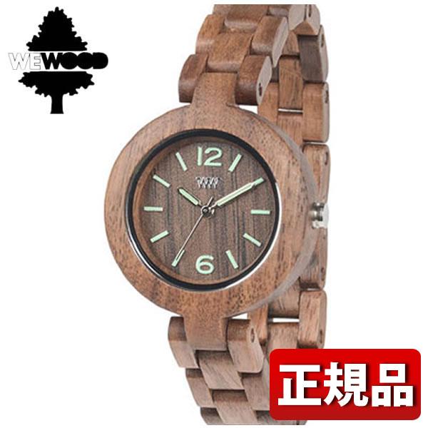 【送料無料】WEWOOD ウィーウッド MIMOSA NUT 木製 9818089 レディース 女性用 腕時計 ウォッチ 茶 ブラウン